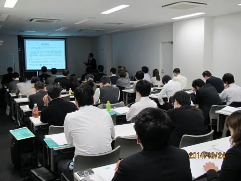 Seminar_2014